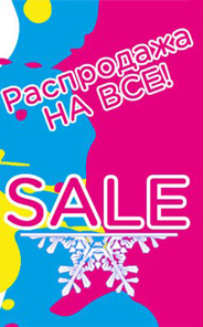 crocs-sale-fh14-all_-small